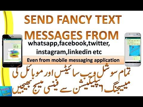 How to send fancy text message from whatsapp,facebook,twitter,instagram,linkedin etc.urdu /hindi