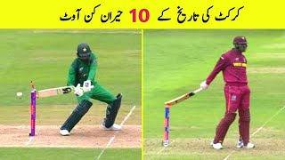 Top 10 Hit-Wickets in Cricket History   Hit-Wickets 2020   Pro Tv