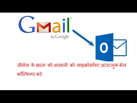 gmail smtp settings in outlook