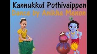 Kannukkul Pothivaippen Dance by Anikha Menon
