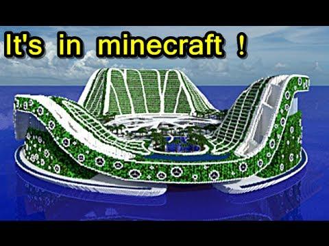 Minecraft - Lilypad City (500x500 blocks !) Map Projet genesis !