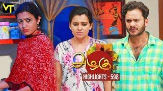 Azhagu - Tamil Serial | Daily Recap | அழகு | Episode 598 | Highlights | Sun TV Serials | Revathy