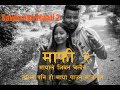 Maafi 2 - Sawin aka(letter from her) ft Sabita with video nepali rap song 2019