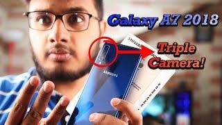 Samsung A7 2018 Unboxing   Triple Camera System! Pakistan Zindabad