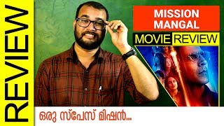 Mission Mangal Hindi Movie Review by Sudhish Payyanur | Monsoon Media