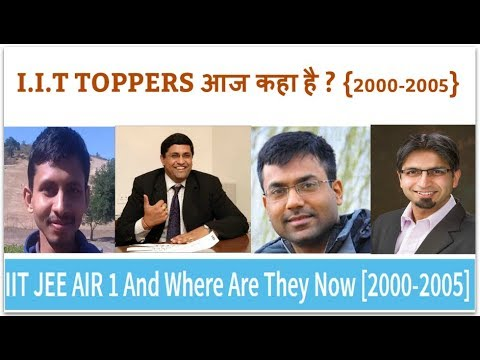 IIT TOPPERS WHERE THEY ARE FROM 2000-2005 IIT TOPPERS कहा है अभी ?