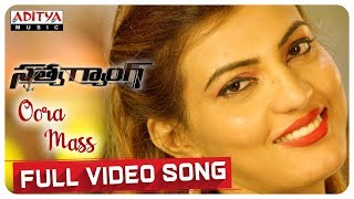 Oora Mass Full Video Song   Satya Gang Movie Songs   Sathvik Eshwar, Prathyush   Prabhas