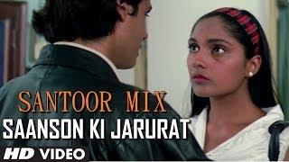 Aashiqui: Saanson Ki Jarurat Hai Jaise Song Instrumental (Santoor Mix) - Rohan Ratan