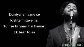 Jaan Nisar full Song with Lyrics| Arijit Singh| Kedarnath