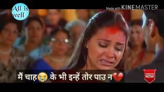 ANdaaz Movies(HD)Emotional whatsapp_Status video