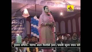 Saba Balrampuri Khalilabad Mushairah-2015
