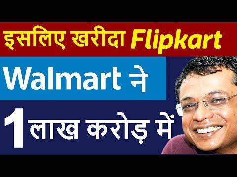 Flipkart SOLD to Walmart for $16 Billion | Why did Walmart buy Flipkart in HINDI | Case Study