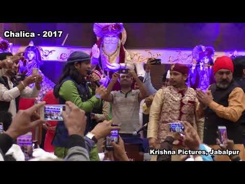 Xxx Mp4 Shri Sindhu Amardham Ashram Chakarbhata Omi Sai Chalicha Mahotsav 2017 3gp Sex