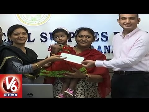 Akun Sabharwal Launches Civil Supplies Department Helpline For Customer Complaints   V6 News