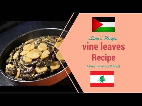 Arabic food# vine leaves recipe ورق العنب