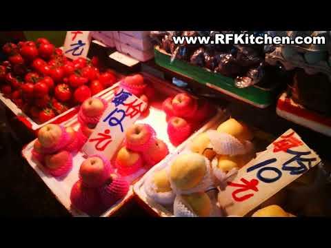 Hong Kong  Veg and Fruit Market