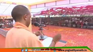 Download हनुमान बेनीवाल ओर योगी जी एक मँच पर Video