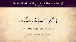 Quran 88: Surah Al Ghashiyah (The Overwhelming) with English Translation HD