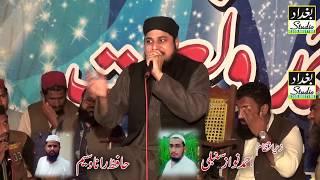 Qari Asif rasheedi new naat 2018 in Hadali (Khushab) Part 1