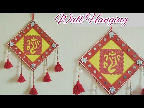 DIY Ganpati Wall Hanging | How to Make Wall Hanging | Ganesh Chaturthi Special