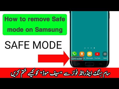 How to remove safe mode on Samsung S3, s5 | ZM Lab