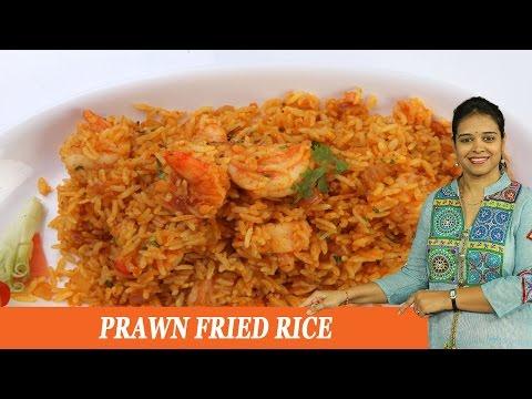 Prawn Fried Rice - Mrs Vahchef