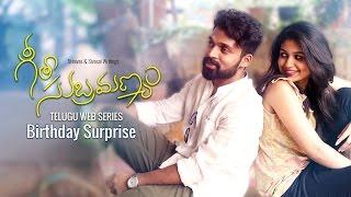"Geetha Subramanyam   E3   Telugu Web Series - ""Birthday Surprise"" - Wirally originals"