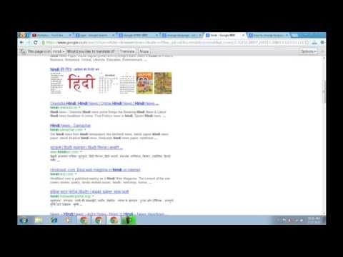 How To Change Language Preference In Google?