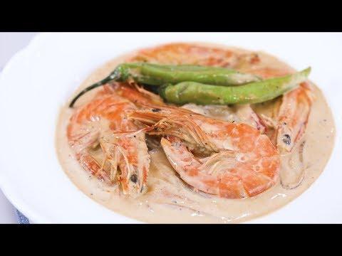 Ginataang Hipon (Shrimp in Coconut Cream) Recipe | Yummy Ph