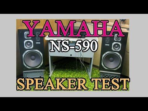 Yamaha NS-590 Speaker Test