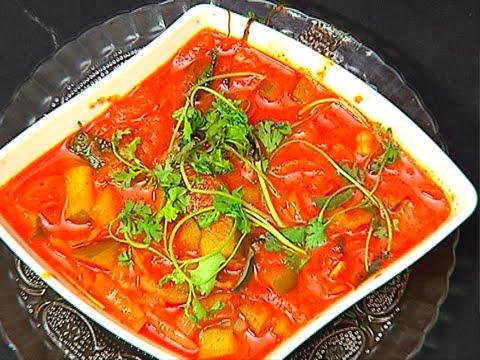 Mango Tomato Curry