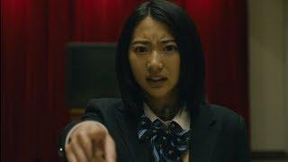ネタバレ防止でほぼモザイク!武田玲奈の主演映画「人狼ゲーム インフェルノ」特報が公開