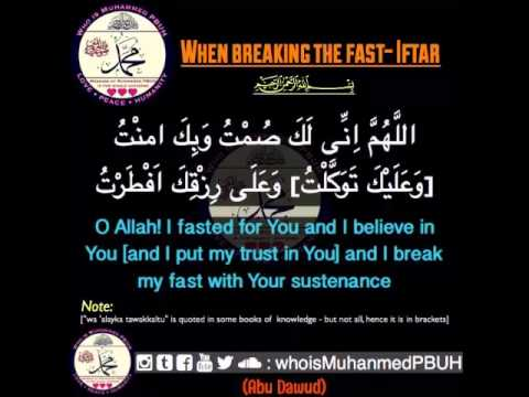 Dua at Breaking the Fast(Iftar)