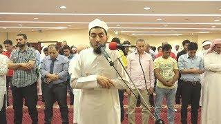Surah Al-Hashr    Best Quran Recitation Really Beautiful    Sheikh Fahad Aziz Niazi
