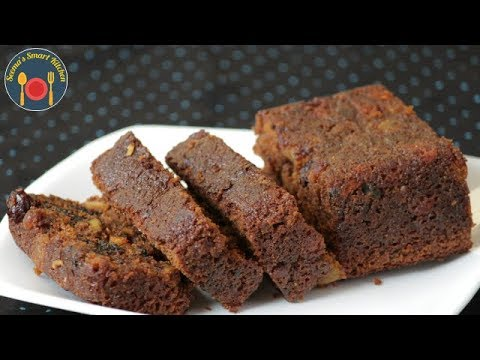 क्रिसमस एंड न्यू ईयर प्लम केक रेसिपी - Eggless Plum Cake recipe in Hindi - Seema's Smart Kitchen