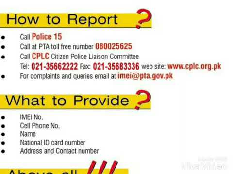 Check IMEI number online verification by PTA - Phone is clear or stolen? Report to CPLC contact numb