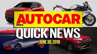 MG Hector and Compass Trailhawk price, Next-gen Xcent and more | Quick News | Autocar India