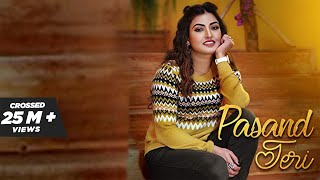 Pasand Teri (Official Video) | Anmol Gagan Maan Ft Garry Atwal | Latest Punjabi Songs 2019
