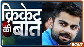 Cricket Ki Baat: 'विराट' पर हमले की तयारी में कौन ?