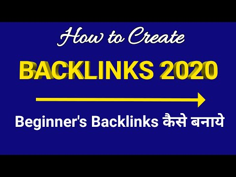 How To Create Backlinks for Website Free | Best way to Rank your Website  [Hindi]