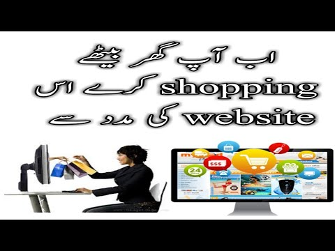 Online shopping in pakistan payment cash on delivery 2018 [ by Tech peyan ]