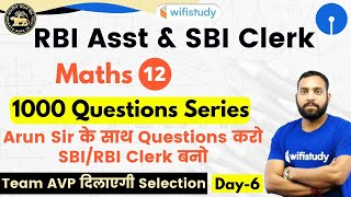 4:00 PM - RBI Assistant & SBI Clerk 2020 | Maths by Arun Sir | 1000 Questions Series (Day-6)