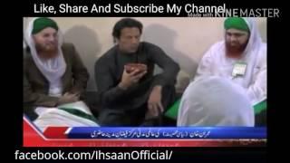 Imran Khan Visits Faizan E Madina & Madni TV Channel Karachi