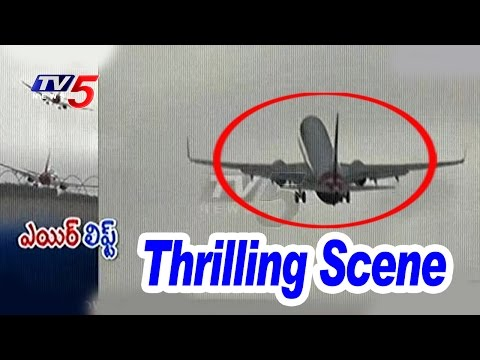 Thrilling Scene At Melbourne Airport | Flight Loses Control While Landing | Telugu News | TV5 News