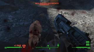 Fallout 4. Прохождение DLC Vault-Tec Workshop. Часть 2
