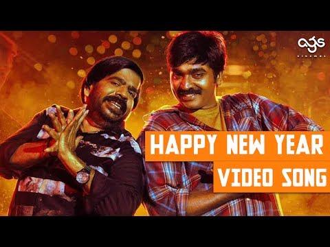 Happy New Year - Video Song | Kavan | Hiphop Tamizha | K V Anand | Vijay Sethupathi, Madonna