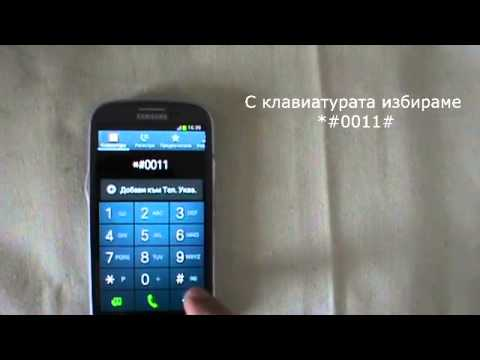 WiFi problem fix Samsung Galaxy S3