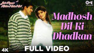 Madhosh Dil Ki Dhadkan - Jab Pyaar Kisise Hota Hai | Salman & Twinkle | Lata Mangeshkar & Kumar Sanu