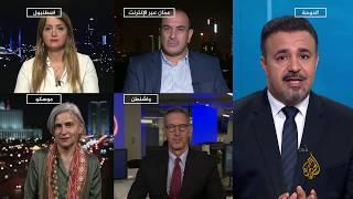 🇹🇷 🇺🇸 ماذا حدث بين الجانبين التركي والأمريكي ليعلن عن وقف لإطلاق النار شمالي سوريا؟ عمر عياصرة يجيب
