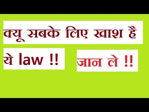 Divorce and rights under Hindu law for Husband and Wife in India (Hindi)